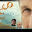 L'App Tolepatì. Il video delle interviste a Giuseppe Insalaco e Giovanni Pioggia alla trasmissione Scirocco su RTP