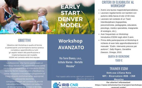 Workshops Avanzati ESDM