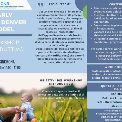 Workshops Introduttivi ESDM